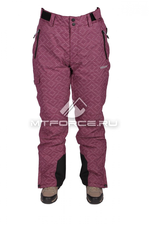 Купить  оптом Брюки горнолыжные женские фиолетового цвета 17644F