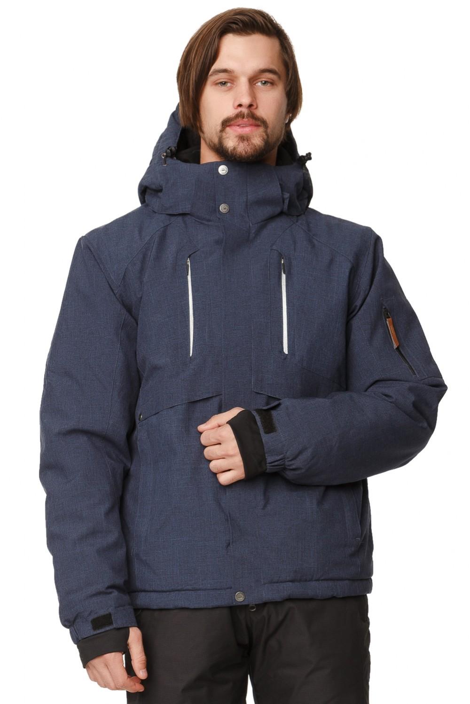 Купить оптом Костюм горнолыжный мужской темно-синего цвета 01768TS