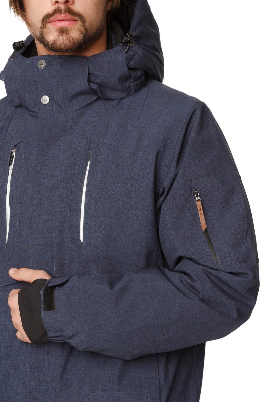 Купить оптом Куртка горнолыжная мужская темно-синего цвета 1768TS в Казани