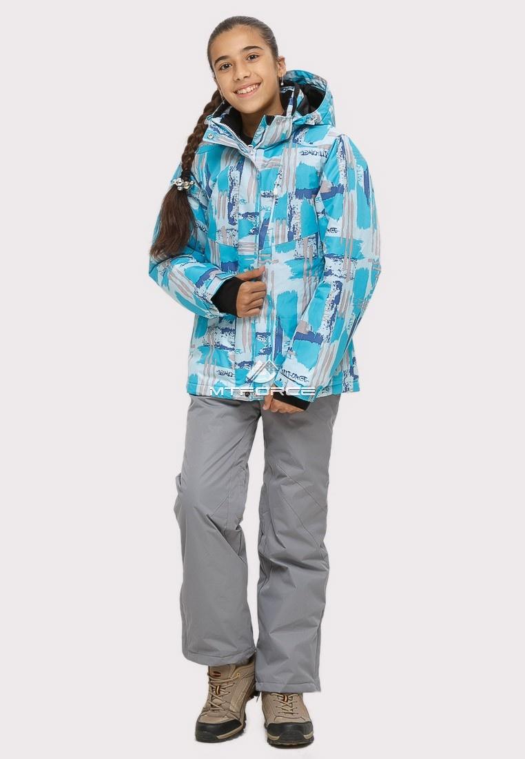 Купить оптом Костюм горнолыжный для девочки голубого цвета 01774Gl в Перми