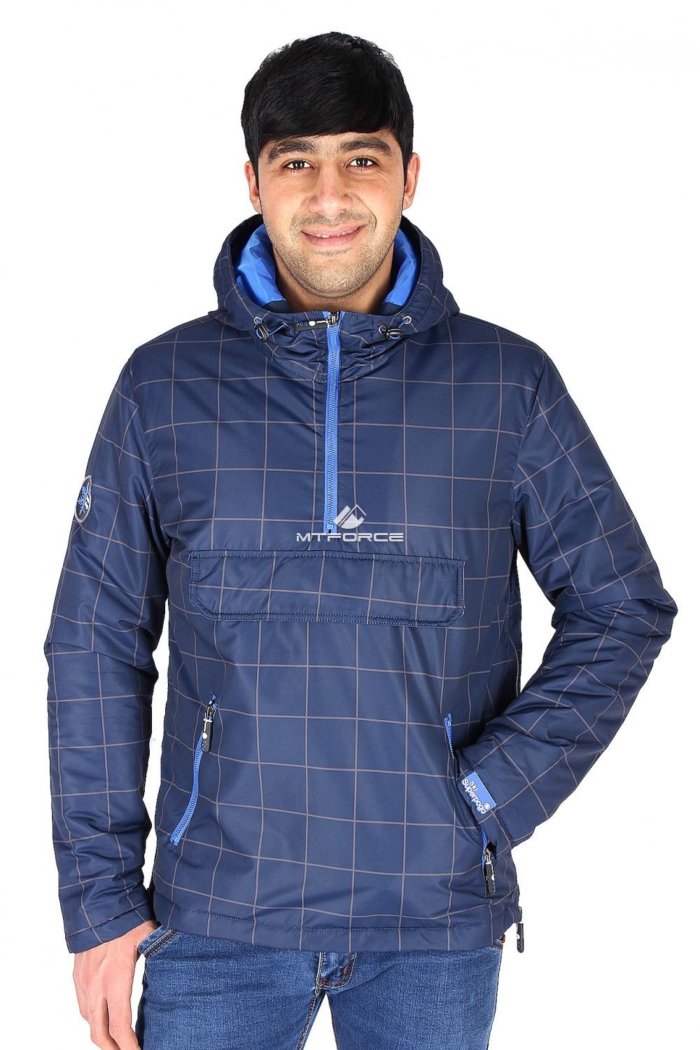 Купить оптом Куртка анорак мужская темно-синего цвета 177TS