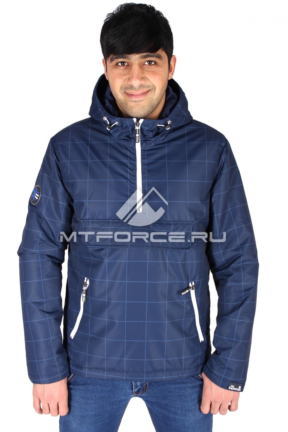 Купить                                  оптом Куртка анорак мужская синий цвета 177S