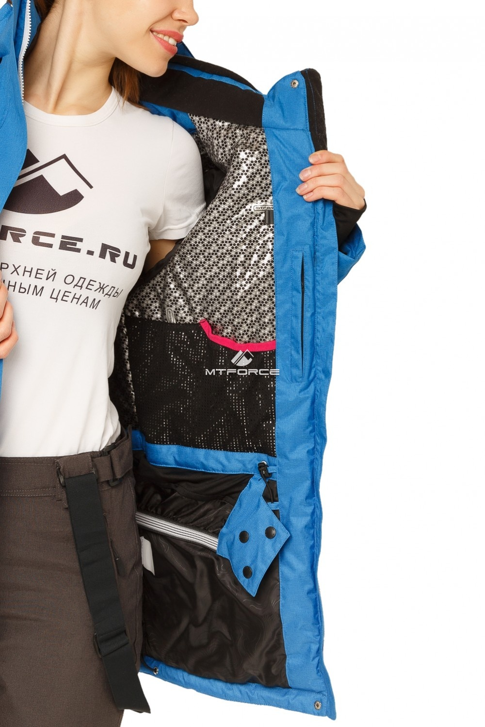 Купить оптом Куртка горнолыжная женская большого размера синего цвета 1783S в Нижнем Новгороде