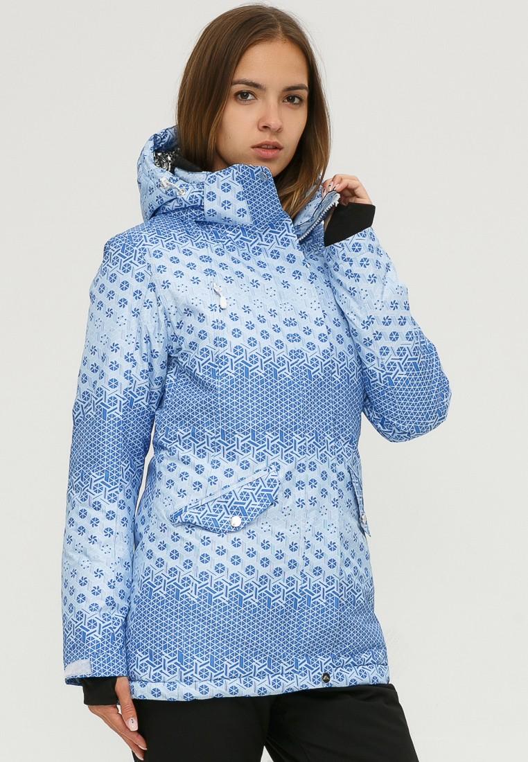 Купить оптом Куртка горнолыжная женская голубого цвета 1810Gl