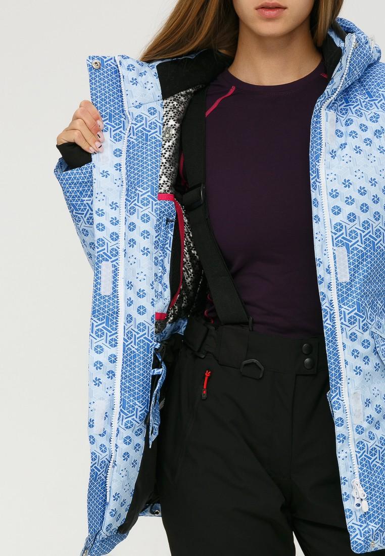 Купить оптом Куртка горнолыжная женская голубого цвета 1810Gl в Уфе