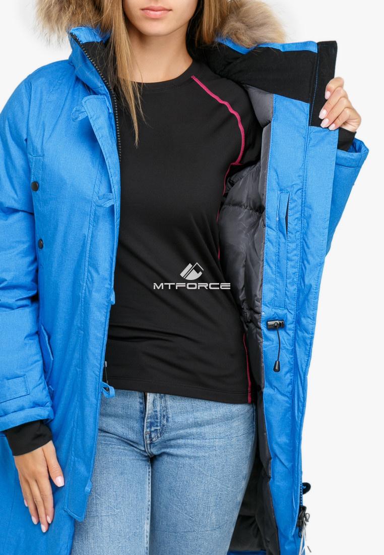 Купить оптом Куртка парка зимняя женская синего цвета 1805S