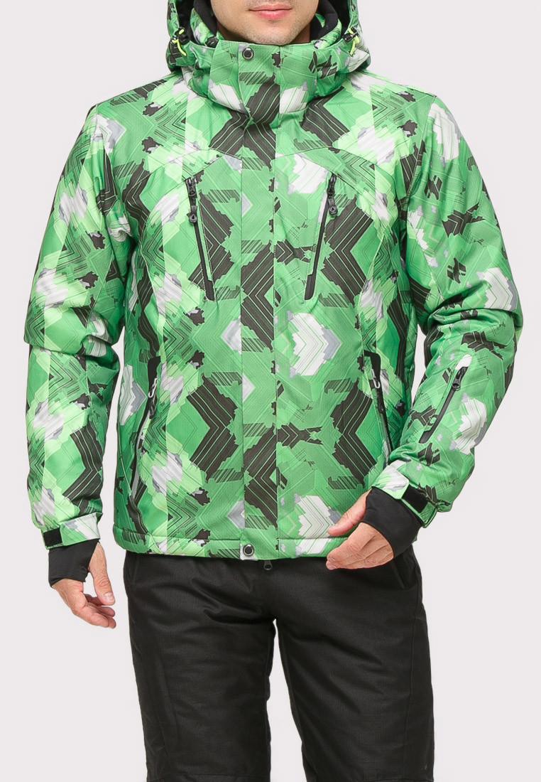 Купить оптом Куртка горнолыжная мужская зеленого цвета 18108Z в  Красноярске