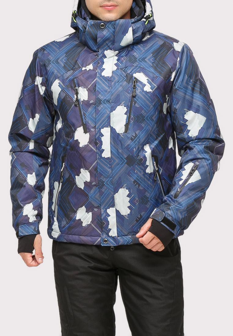 Купить оптом Куртка горнолыжная мужская темно-синего цвета 18108TS в  Красноярске