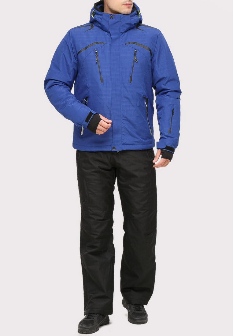 Купить оптом Костюм горнолыжный мужской синего цвета 018109S в  Красноярске