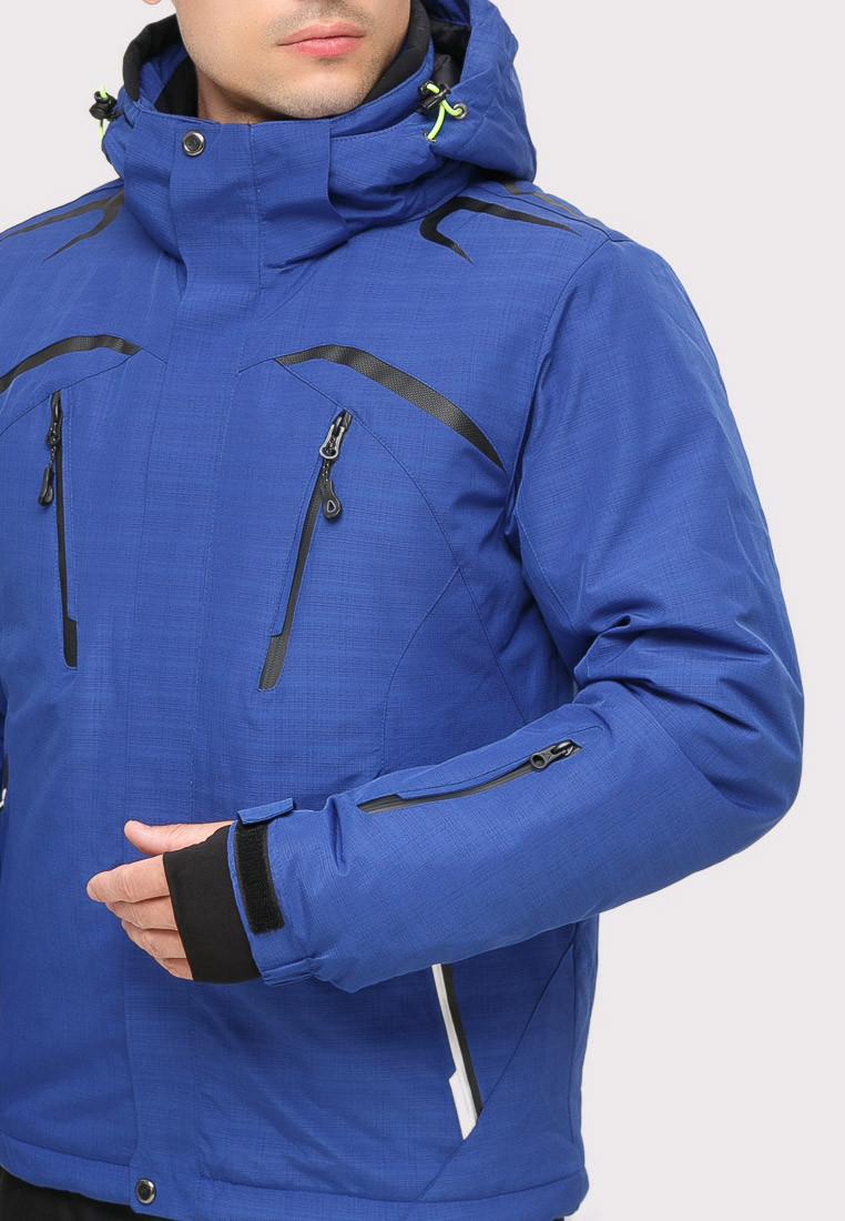 Купить оптом Костюм горнолыжный мужской синего цвета 018109S в Санкт-Петербурге