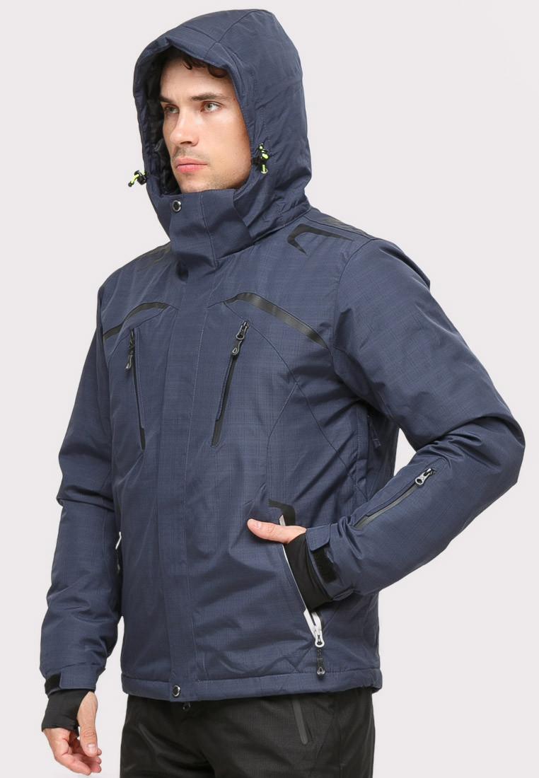 Купить оптом Костюм горнолыжный мужской темно-синего цвета 018109TS