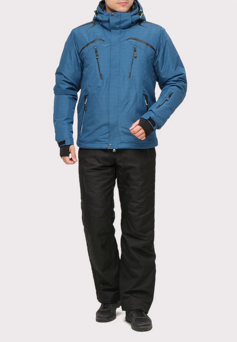 Купить оптом Костюм горнолыжный мужской голубого цвета 018109Gl в  Красноярске
