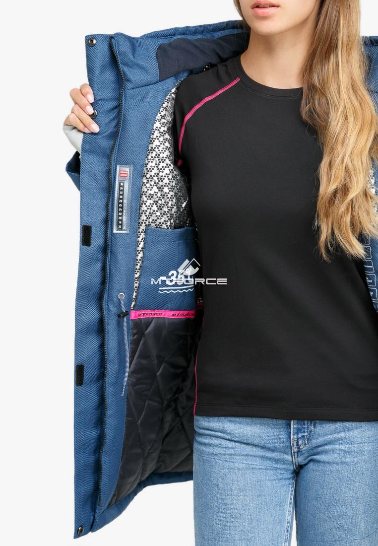 Купить оптом Куртка парка зимняя женская голубого цвета 18113Gl