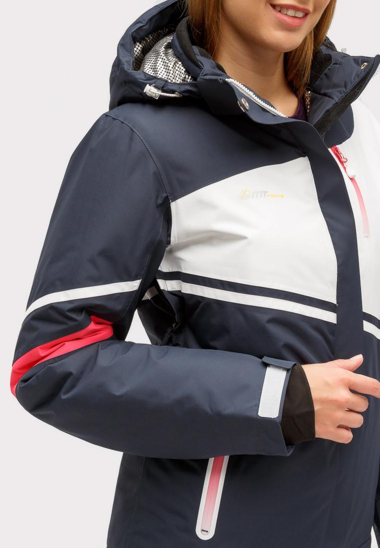 Купить оптом Куртка горнолыжная женская темно-синего цвета 1811TS в  Красноярске
