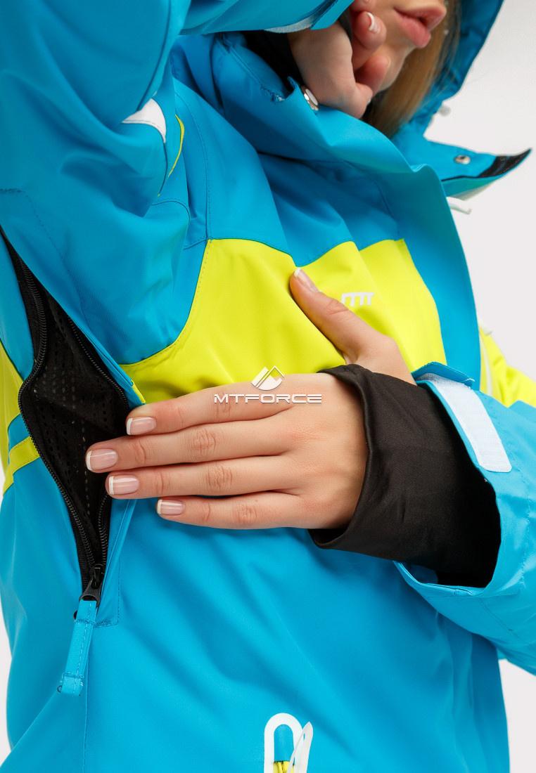 Купить оптом Куртка горнолыжная женская синего цвета 1811S