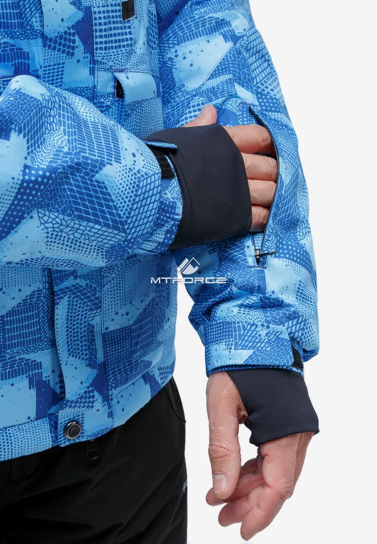 Купить оптом Костюм горнолыжный мужской синего цвета 018122-1S в Омске