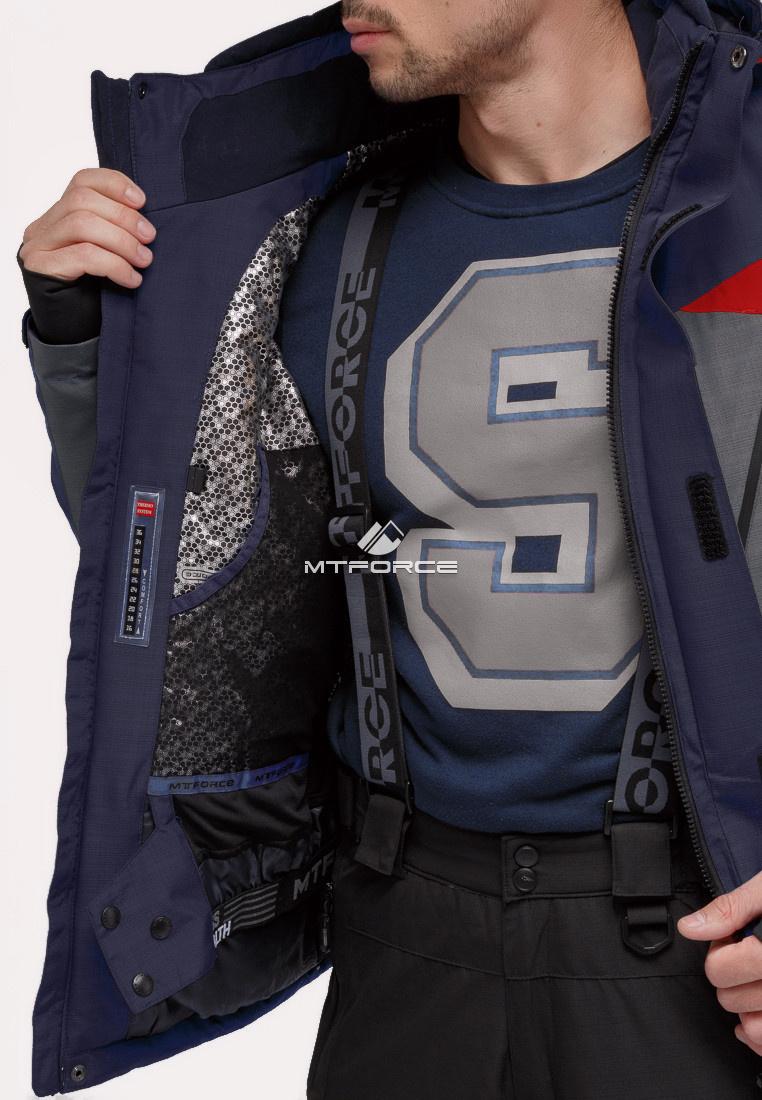 Купить оптом Куртка горнолыжная мужская темно-синего цвета 18123TS