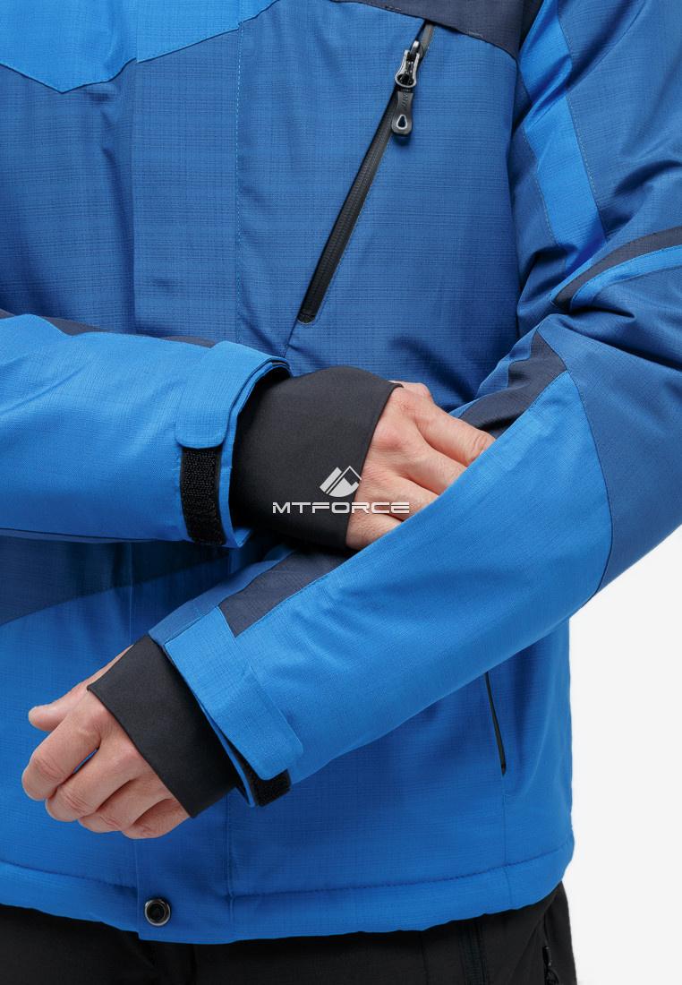 Купить оптом Куртка горнолыжная мужская синего цвета 18123S
