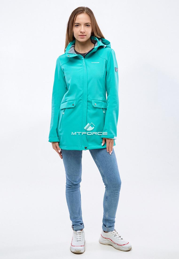 Купить оптом Ветровка softshell женская бирюзового цвета 18125Br