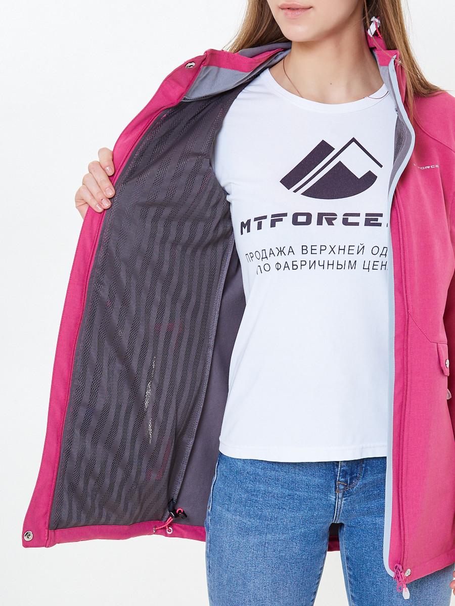 Купить оптом Ветровка softshell женская розового цвета 18125-1R