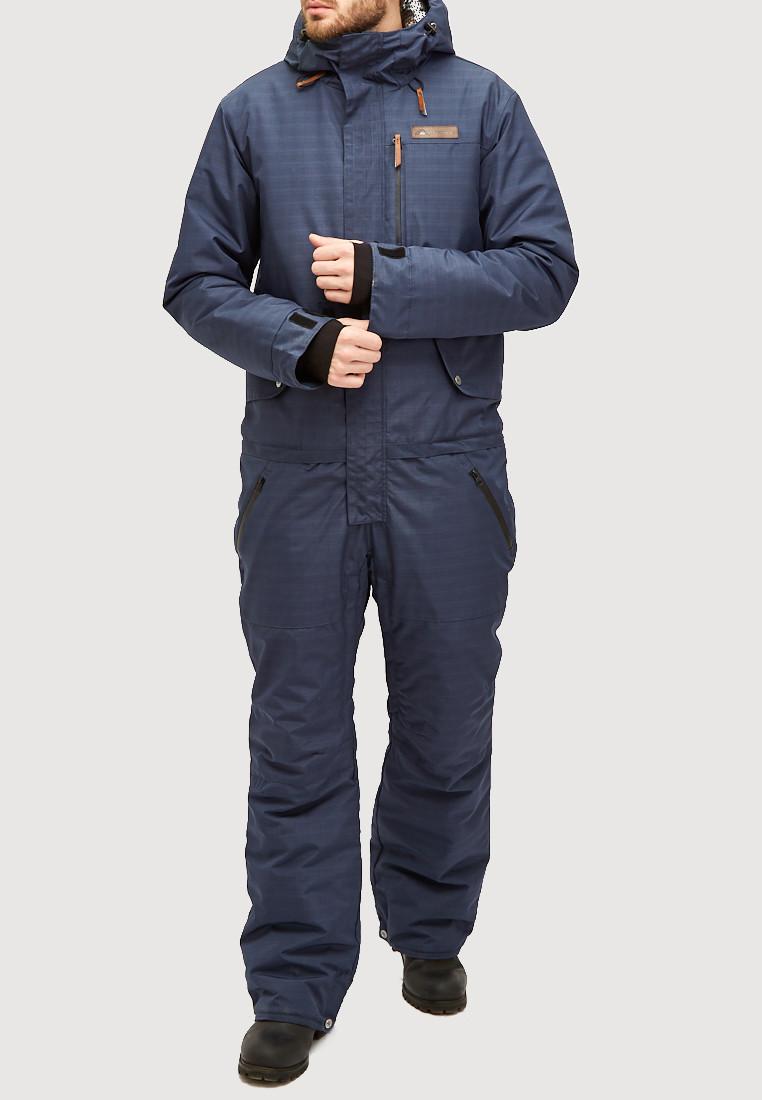 Купить оптом Комбинезон горнолыжный мужской темно-синего цвета 18126TS