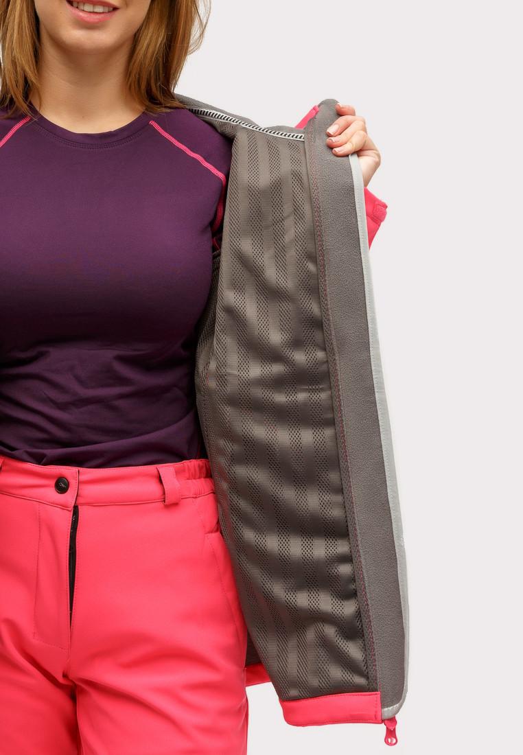 Купить оптом Костюм женский softshell розового цвета 01816-1R в Сочи