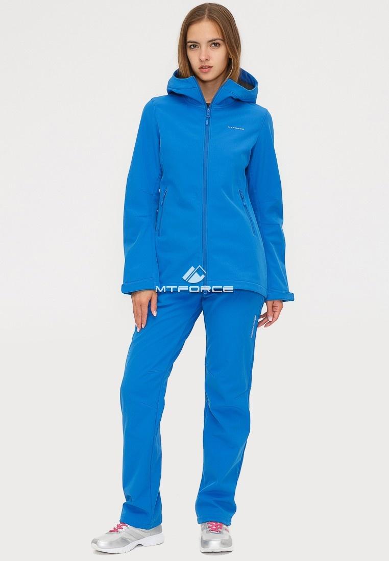 Купить оптом Костюм женский softshell синего цвета 01816-1S в Екатеринбурге