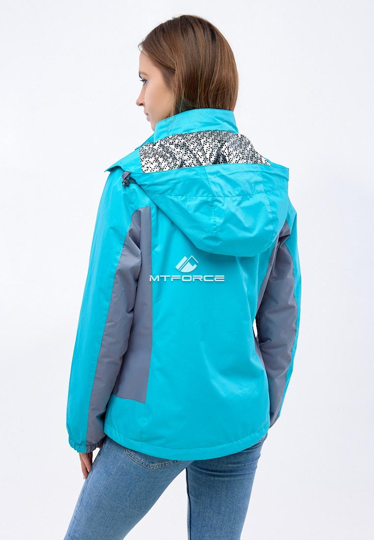 Купить оптом Курка спортивная женская (плащёвка new 2019) голубого цвета 1820Gl в Самаре