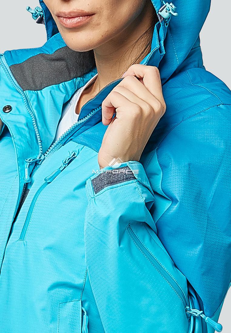 Купить оптом Курка спортивная женская (плащёвка new 2019) голубого цвета 1821Gl