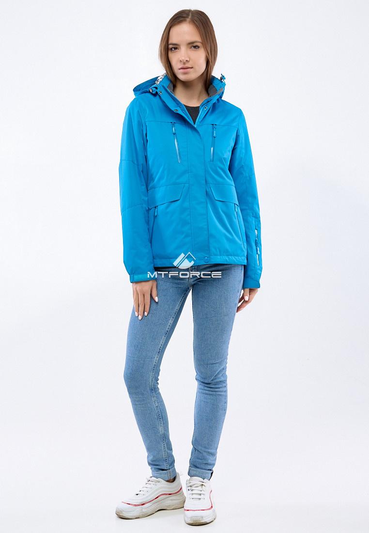 Купить оптом Курка спортивная женская (плащёвка new 2019) синего цвета 1825S