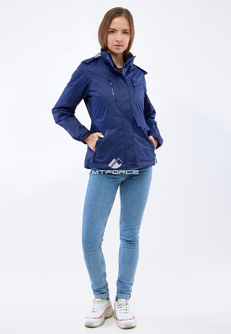 Купить оптом Курка спортивная женская (плащёвка new 2019) темно-синего цвета 1825TS в Казани