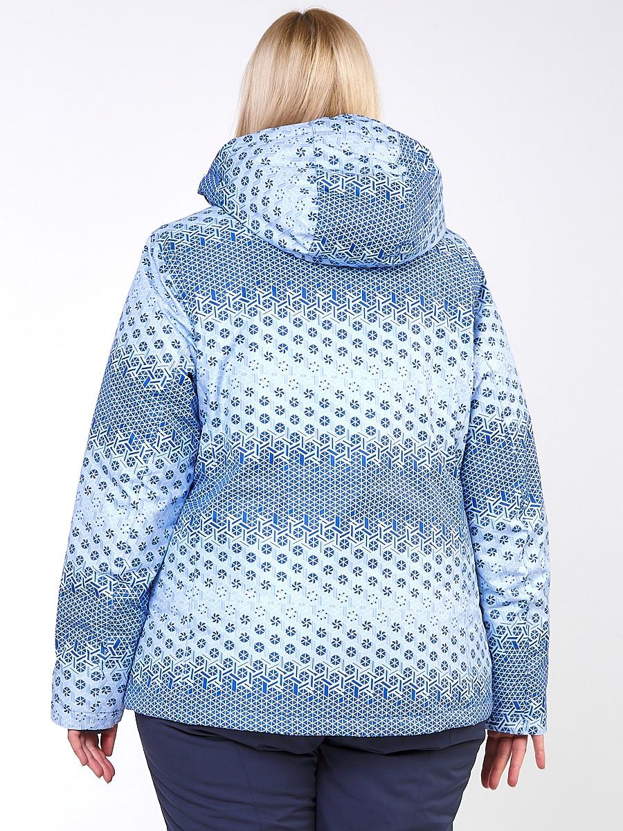 Купить оптом Куртка горнолыжная женская большого размера синего цвета 1830S