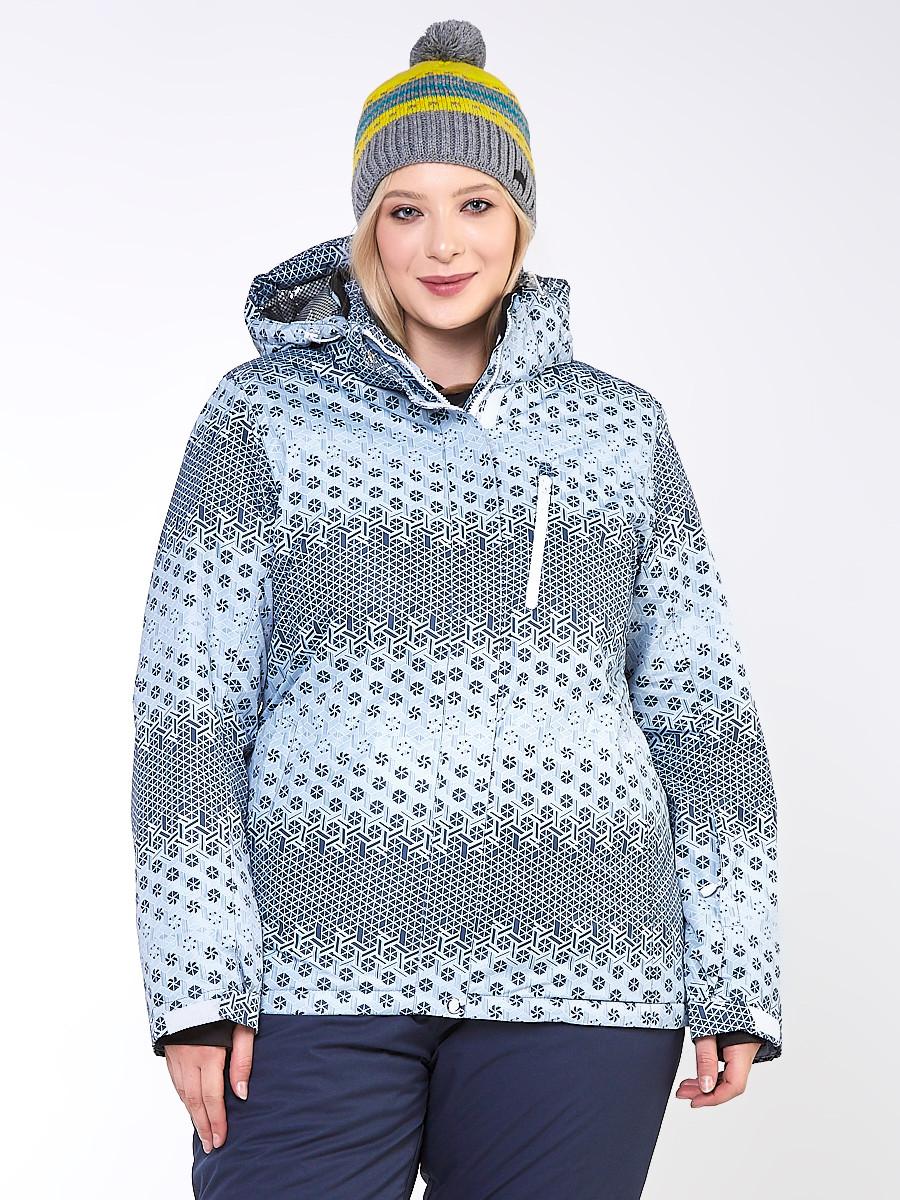 Купить оптом Куртка горнолыжная женская большого размера серого цвета 1830Sr в  Красноярске