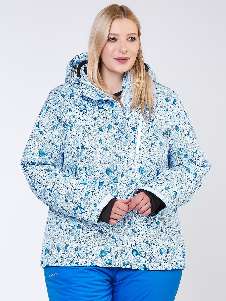 Купить оптом Куртка горнолыжная женская большого размера синего цвета 1830-1S