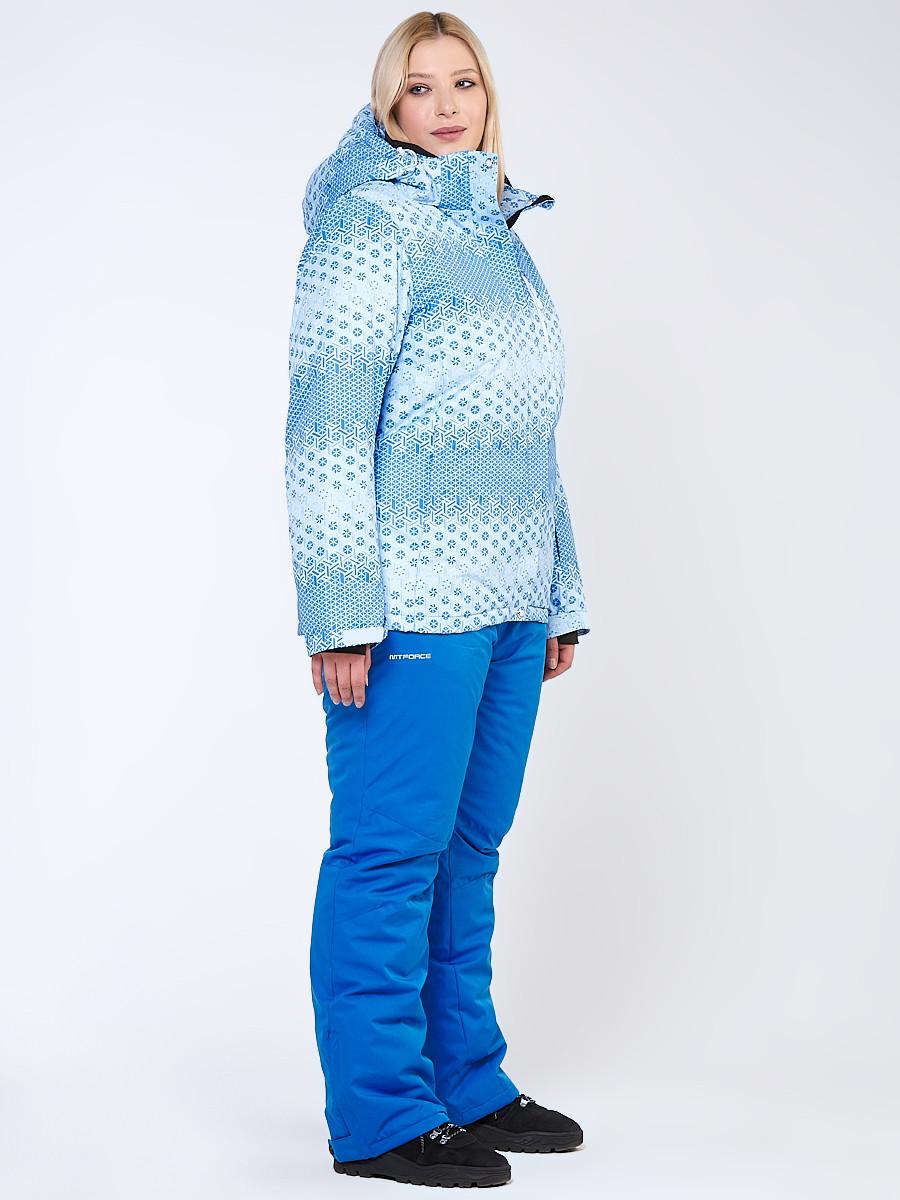 Купить оптом Костюм горнолыжный женский большого размера голубого цвета 01830Gl в Санкт-Петербурге