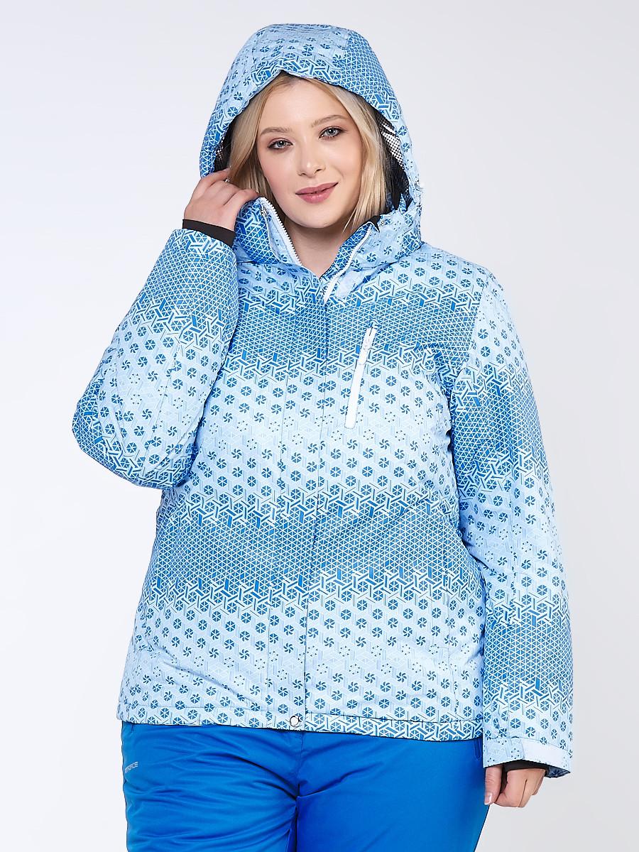 Купить оптом Куртка горнолыжная женская большого размера голубого цвета 1830Gl в  Красноярске