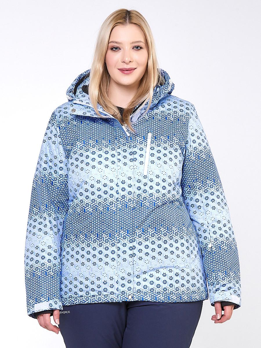 Купить оптом Куртка горнолыжная женская большого размера синего цвета 1830S в  Красноярске