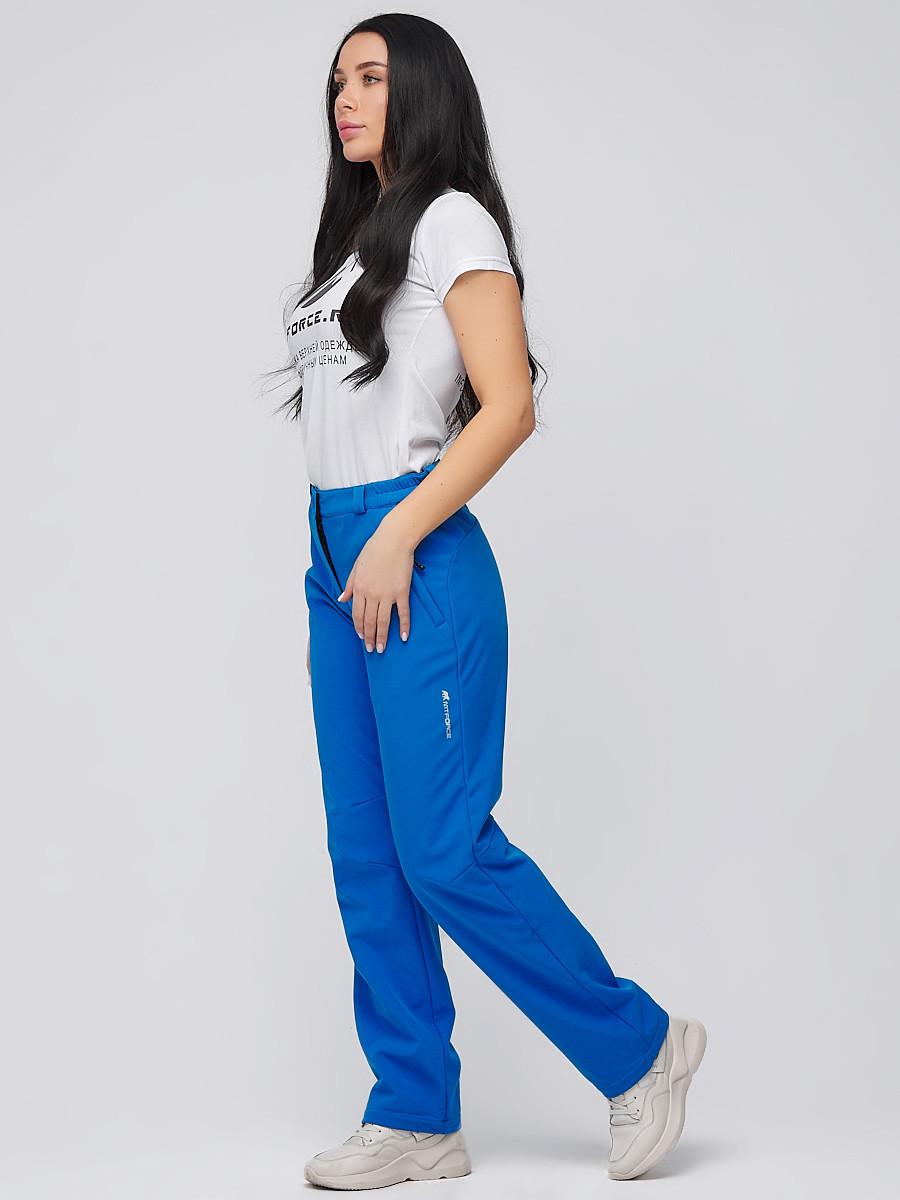 Купить оптом Брюки женские из ткани softshell синего цвета 1851S в Сочи