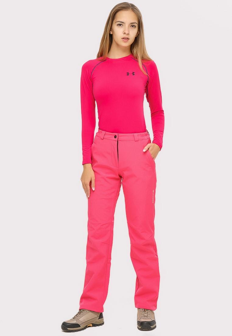 Купить оптом Брюки женские большого размера розового цвета  1852-1R в  Красноярске