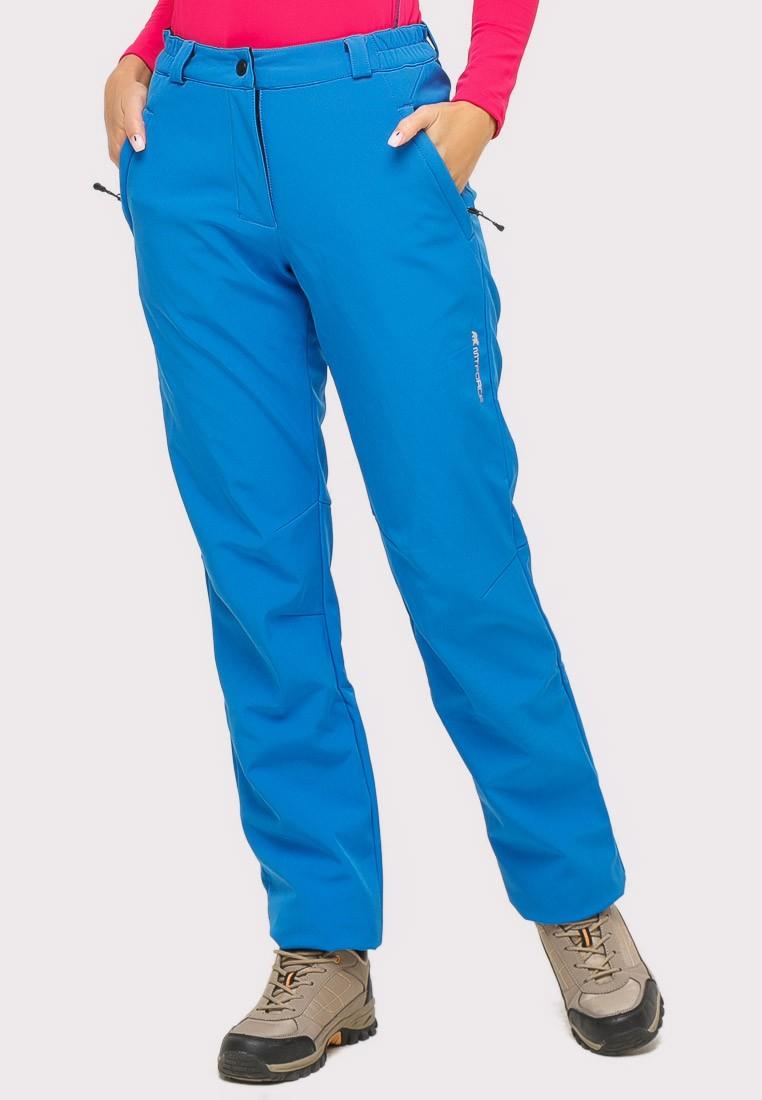 Купить оптом Брюки женские большого размера синего цвета  1852-1S в Сочи