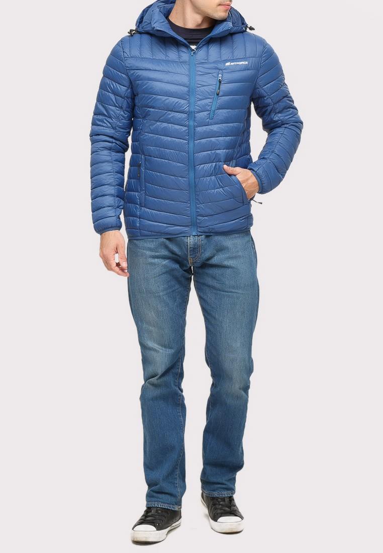 Купить оптом Куртка мужская стеганная синего цвета 1858S в Нижнем Новгороде
