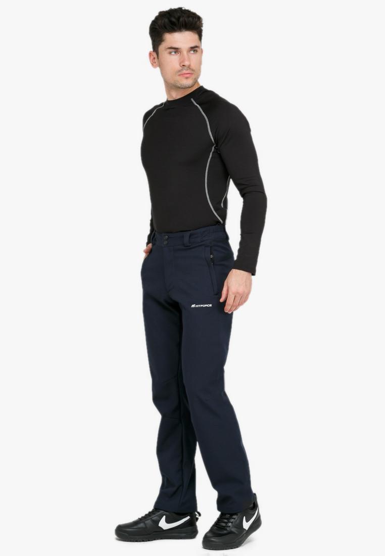 Купить оптом Брюки мужские из ткани softshell темно-синего цвета  1868TS в  Красноярске