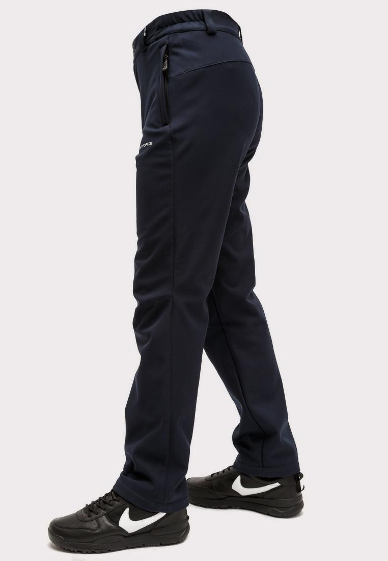 Купить оптом Брюки мужские из ткани softshell большого размера темно-синего цвета 1869TS в Казани