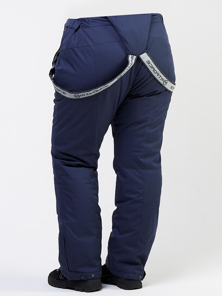 Купить оптом Брюки горнолыжные женские большого размера темно-синего цвета 1878TS в Санкт-Петербурге