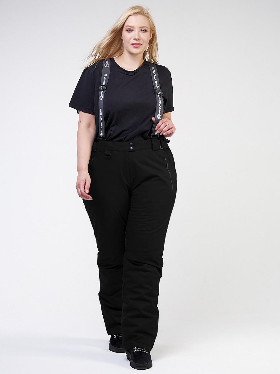 Купить оптом Брюки горнолыжные женские большого размера черного цвета 1878Ch в Екатеринбурге