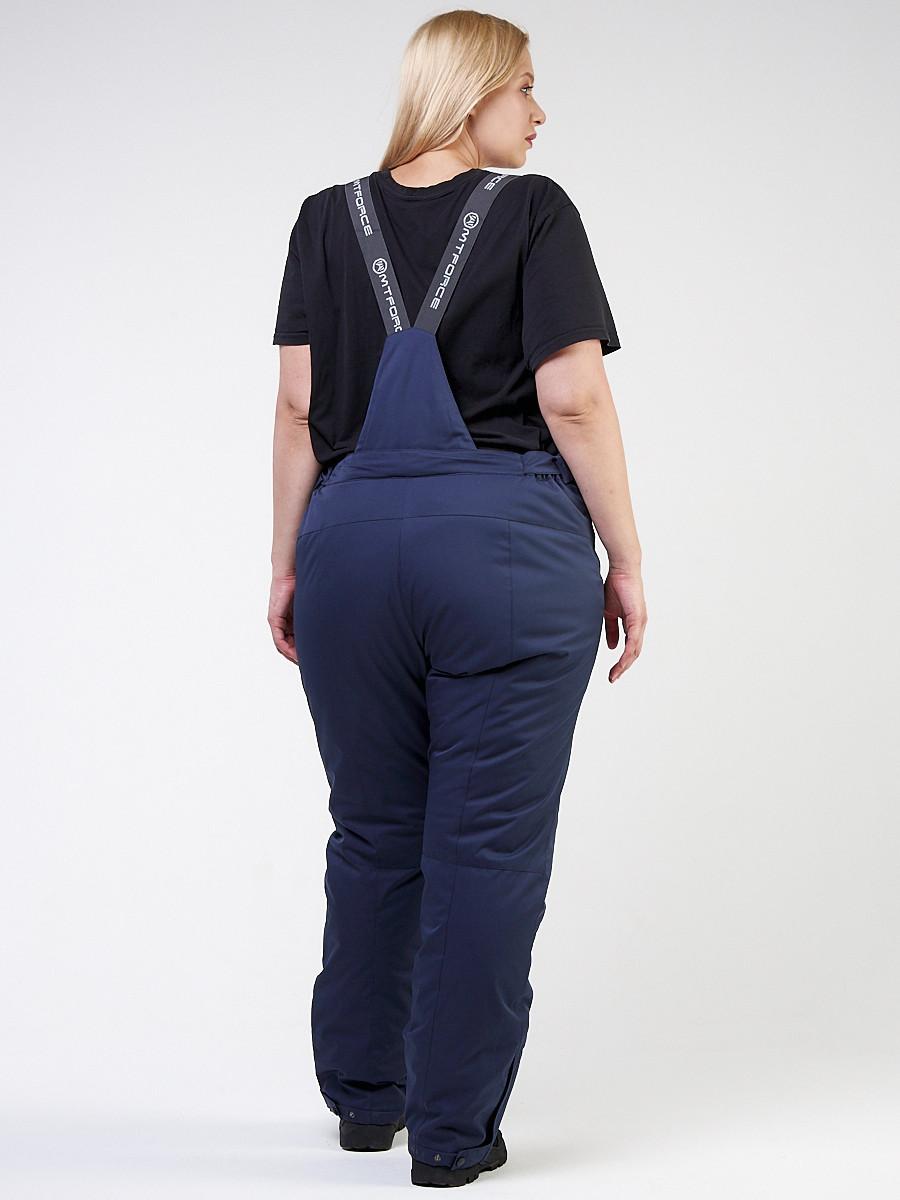 Купить оптом Костюм горнолыжный женский большого размера голубого цвета 021982Gl