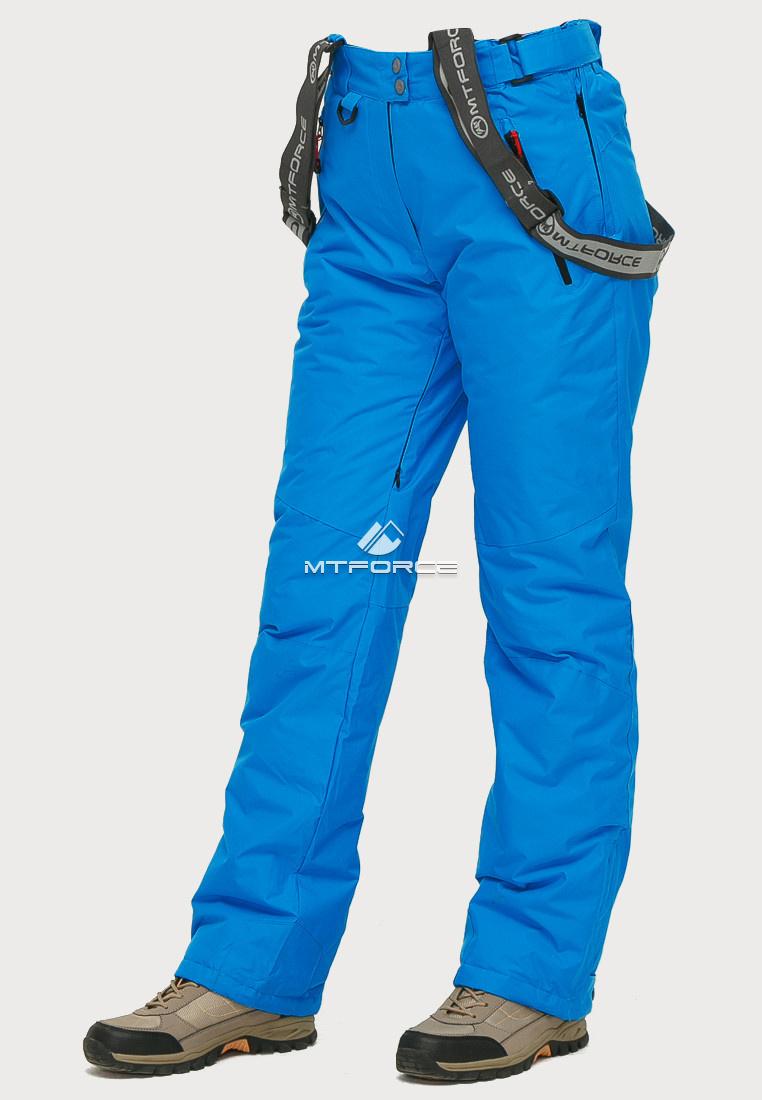 Купить оптом Брюки горнолыжные женские большого размера голубого цвета 1878Gl в Воронеже