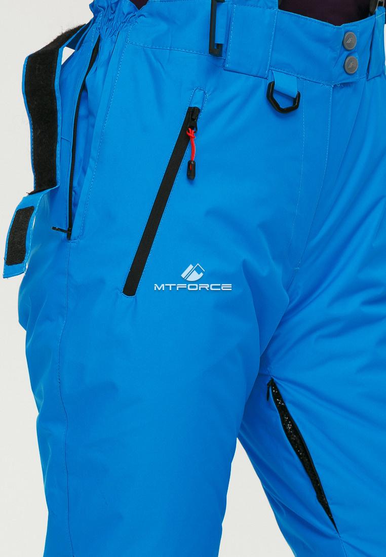 Купить оптом Брюки горнолыжные женские большого размера голубого цвета 1878Gl в Омске