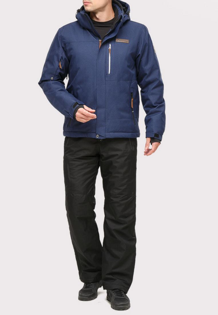Купить оптом Костюм горнолыжный мужской темно-синего цвета 01901TS