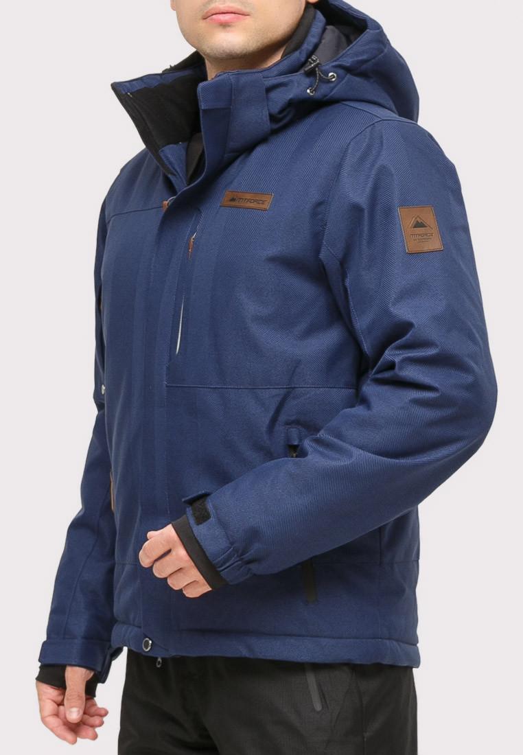 Купить оптом Костюм горнолыжный мужской темно-синего цвета 01901TS в Воронеже